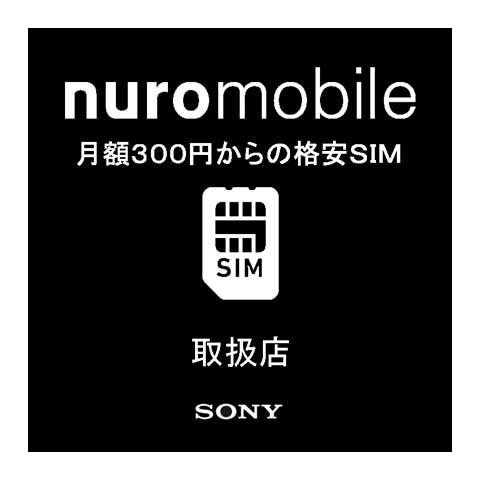 浜松町、大門、神田のiPhone修理は「iPhoneリペアセンター」へ